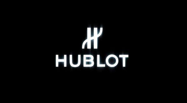 Hublot Experience